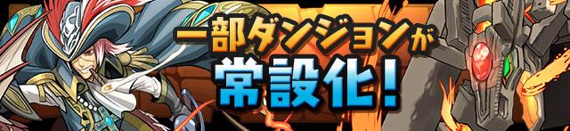 dungeon_2015100215230946e.jpg
