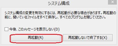 システム構成2