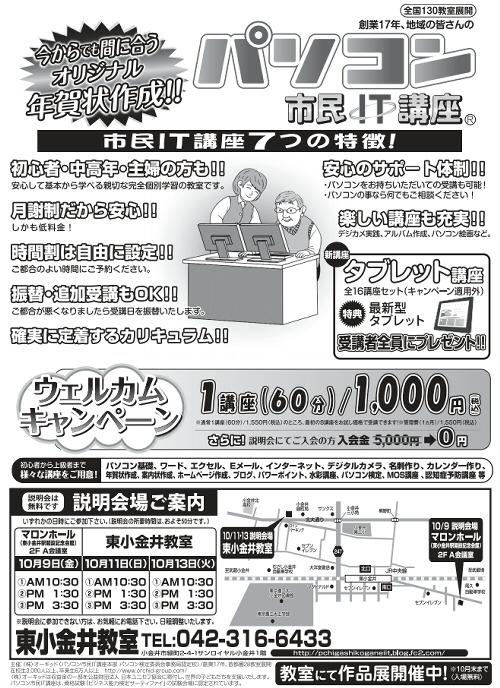 20151010-01.jpg
