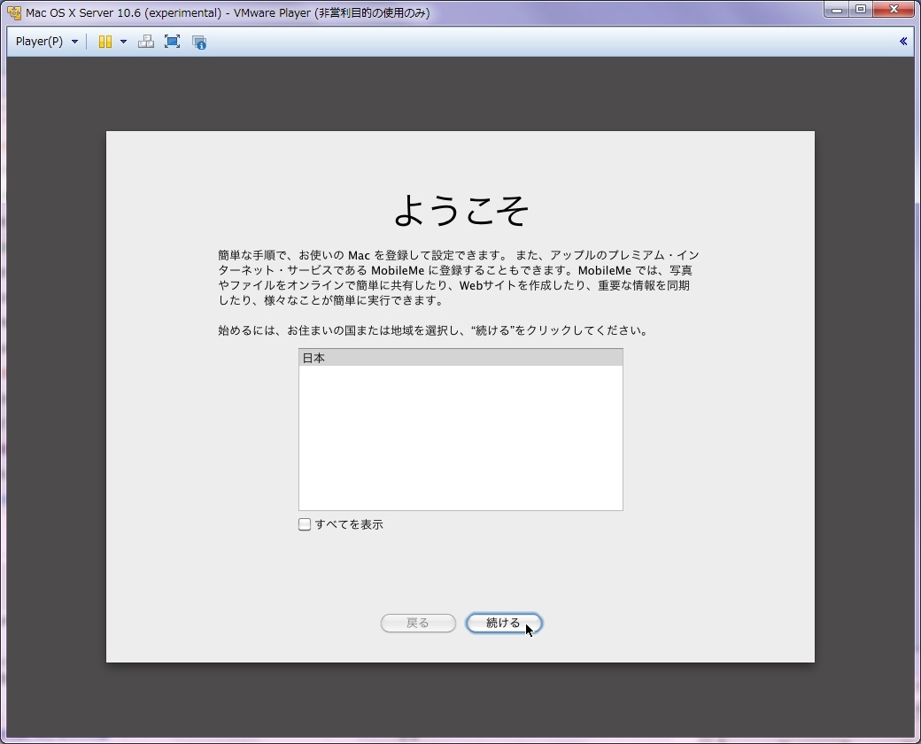Vmware cold boot cd download.