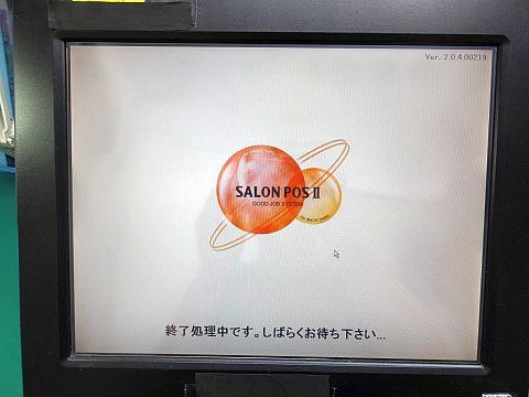 DSCF7406.jpg