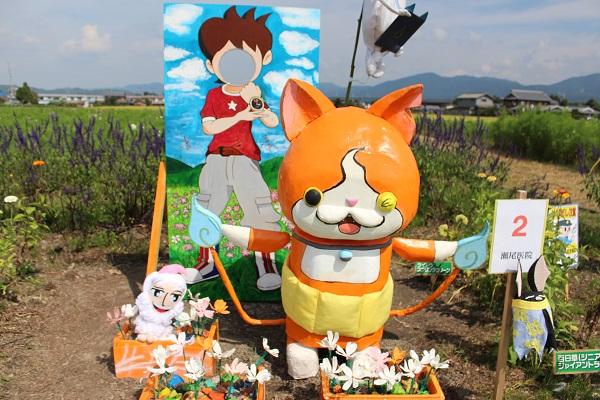 2015.10.06 亀岡夢コスモス園②-11