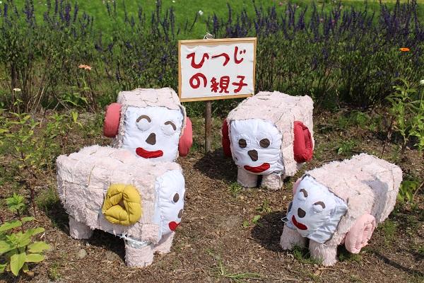 2015.10.06 亀岡夢コスモス園②-12