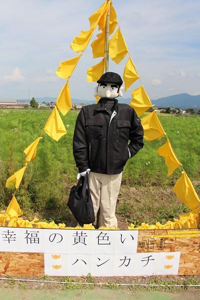 2015.10.06 亀岡夢コスモス園②-13