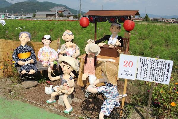 2015.10.06 亀岡夢コスモス園②-16