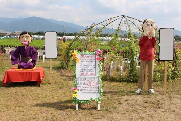 2015.10.06 亀岡夢コスモス園②-20