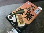 京都牛膳 01