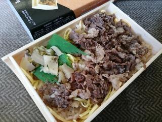 京都牛膳 02