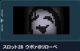 20151004221004f7f.jpg