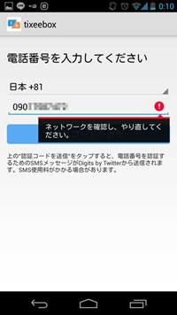 151011_4--.jpg