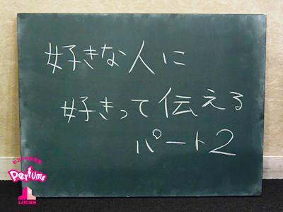 20150921_p01.jpg