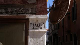 Spain Italy 0069