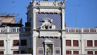 Spain Italy 0276