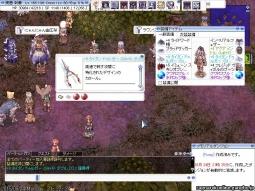 screenFrigg153.jpg
