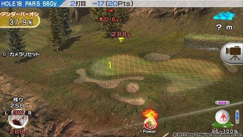 s-みんごる6片山 (4)