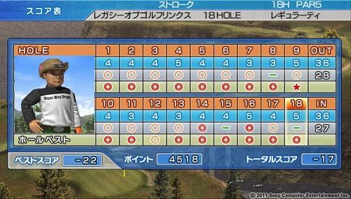 s-みんごる6片山 (5)