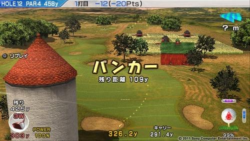 s-みんごる6片山 (15)