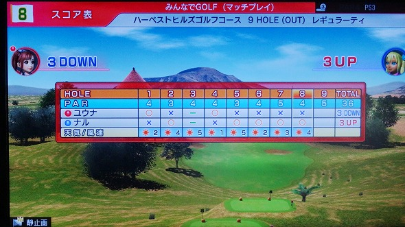 s-みんごる6 マイキャラ最強決定 1回戦前半 (4)