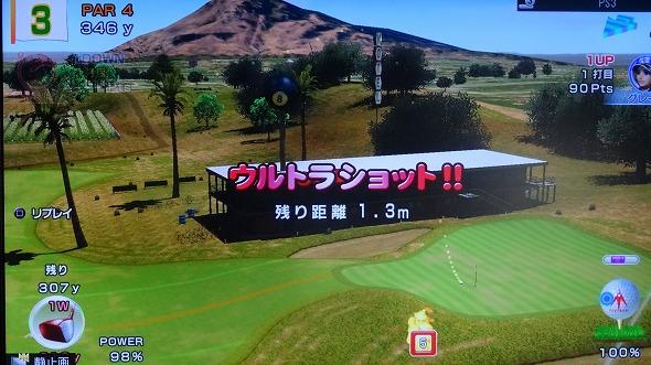 s-みんごる6 マイキャラ最強決定 1回戦前半 (6)