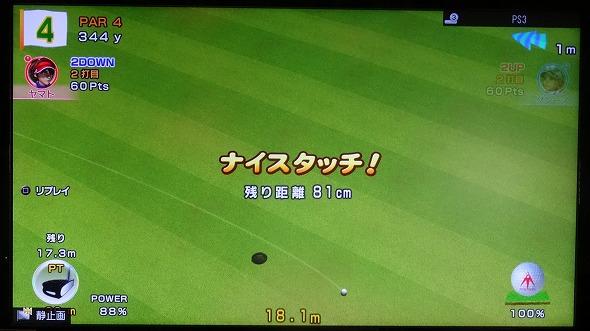s-みんごる6 マイキャラ最強決定 1回戦前半 (7)