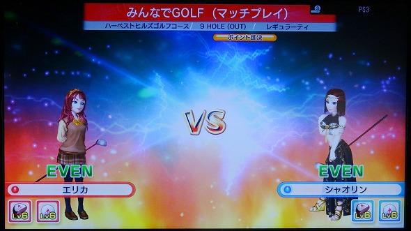 s-みんごる6 マイキャラ最強決定 1回戦前半 (9)