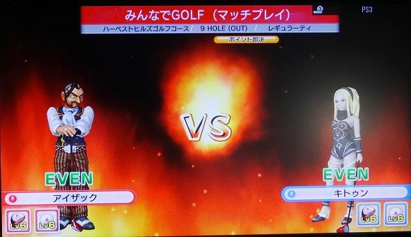 s-みんごる6 マイキャラ最強決定 1回戦前半 (13)