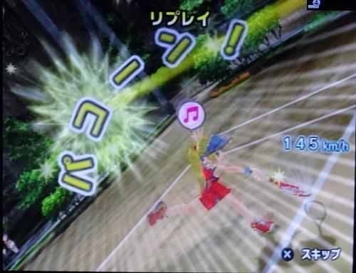 s-みんテニPS2 第2回 (2)