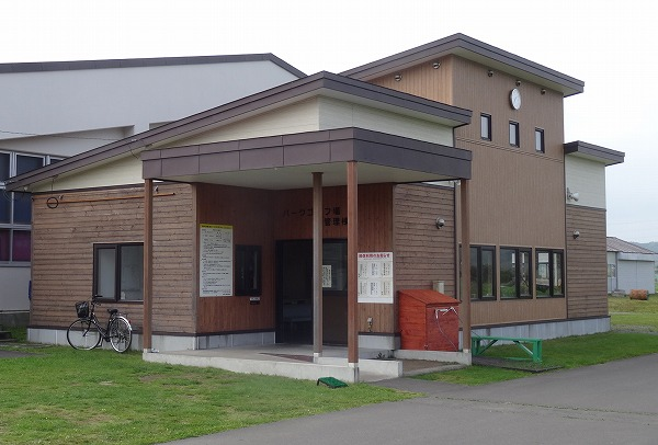 s-DSC06333_2 厚岸宮園公園PG クラブハウス
