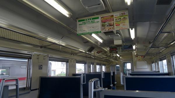釧路 厚岸 白糠パークゴルフ遠征2015(後編) (17)