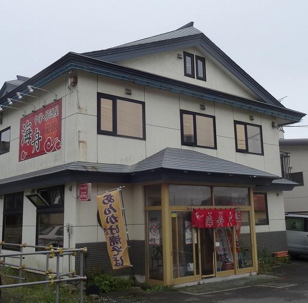 釧路 厚岸 白糠パークゴルフ遠征2015(後編) (28)
