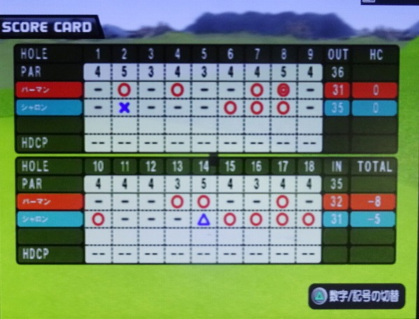 s-エンペラーズマウンドゴルフリンクス (46-2)