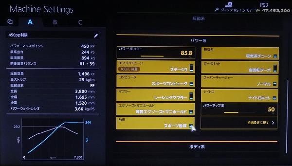 s-DSC06737 (3)
