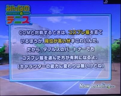 s-みんテニPS2 第4回 (2)