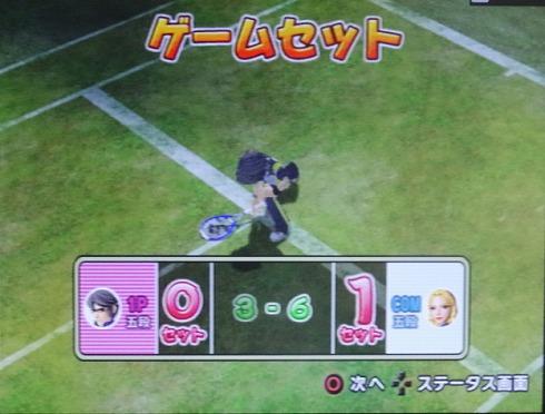 s-みんテニPS2 第4回 (14)