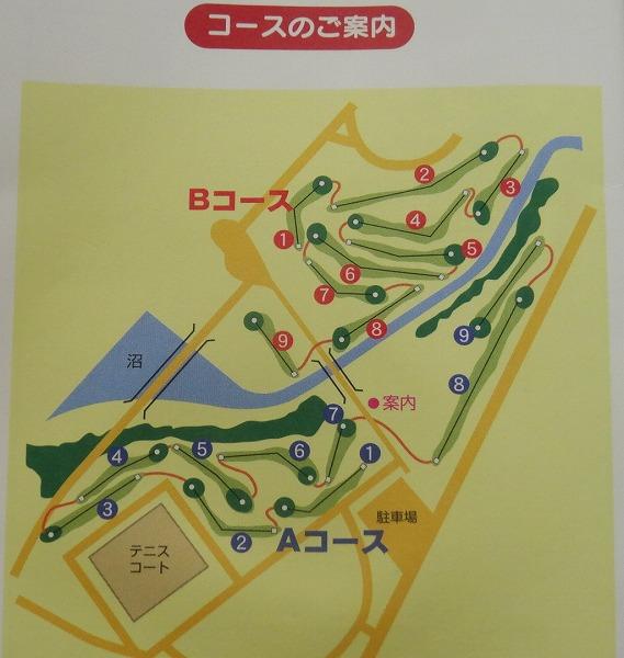 s-ながぬまコミュニティ公園PG (案内)