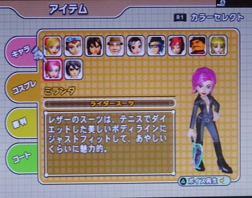 s-みんテニ PS2 第5回 (4)