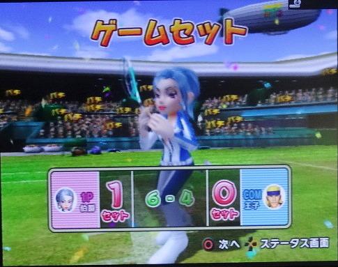 s-みんテニ PS2 第5回 (8)