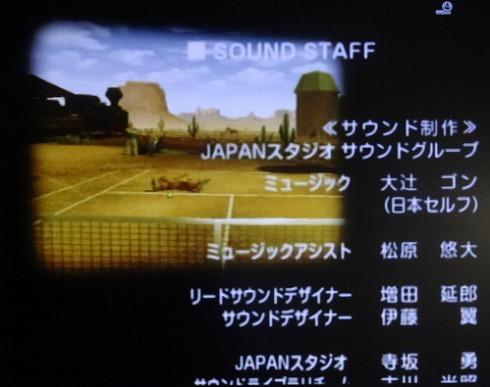 s-みんテニ PS2 第5回 (10)