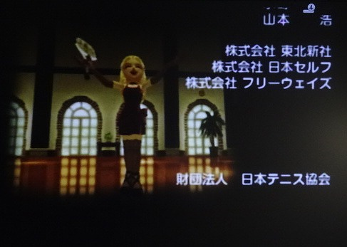 s-みんテニ PS2 第5回 (12)