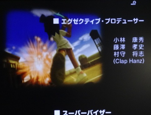 s-みんテニ PS2 第5回 (13)