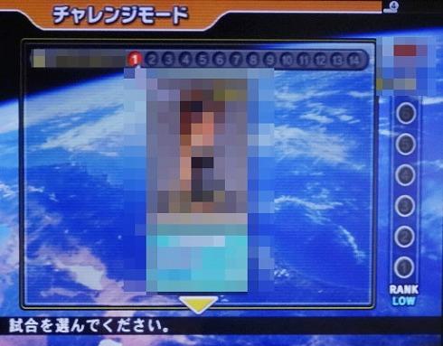 s-みんテニ PS2 第5回 (15)