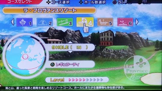 s-みんゴル6 マイキャラ決定トーナメントPart3 (1)
