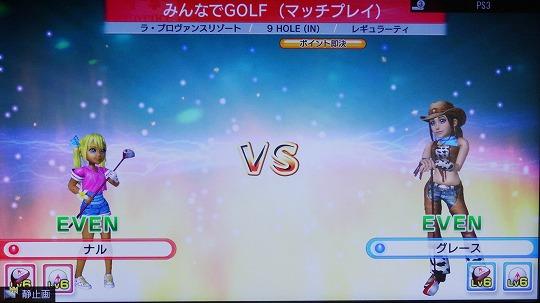 s-みんゴル6 マイキャラ決定トーナメントPart3 (2)