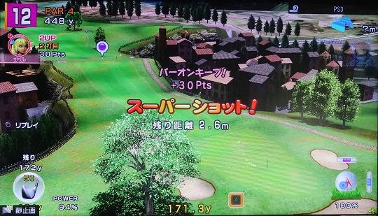 s-みんゴル6 マイキャラ決定トーナメントPart3 (3)