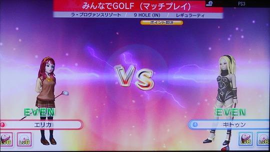 s-みんゴル6 マイキャラ決定トーナメントPart3 (6)