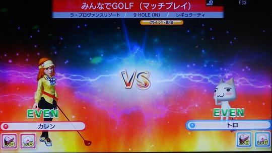 s-みんゴル6 マイキャラ決定トーナメントPart3 (10)