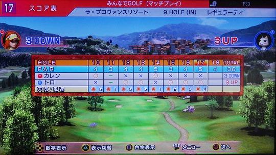 s-みんゴル6 マイキャラ決定トーナメントPart3 (14)