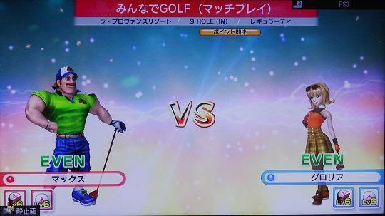 s-みんゴル6 マイキャラ決定トーナメントPart3 (15)