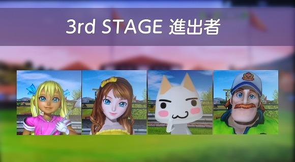 s-みんゴル6 マイキャラ決定トーナメントPart3 (19)