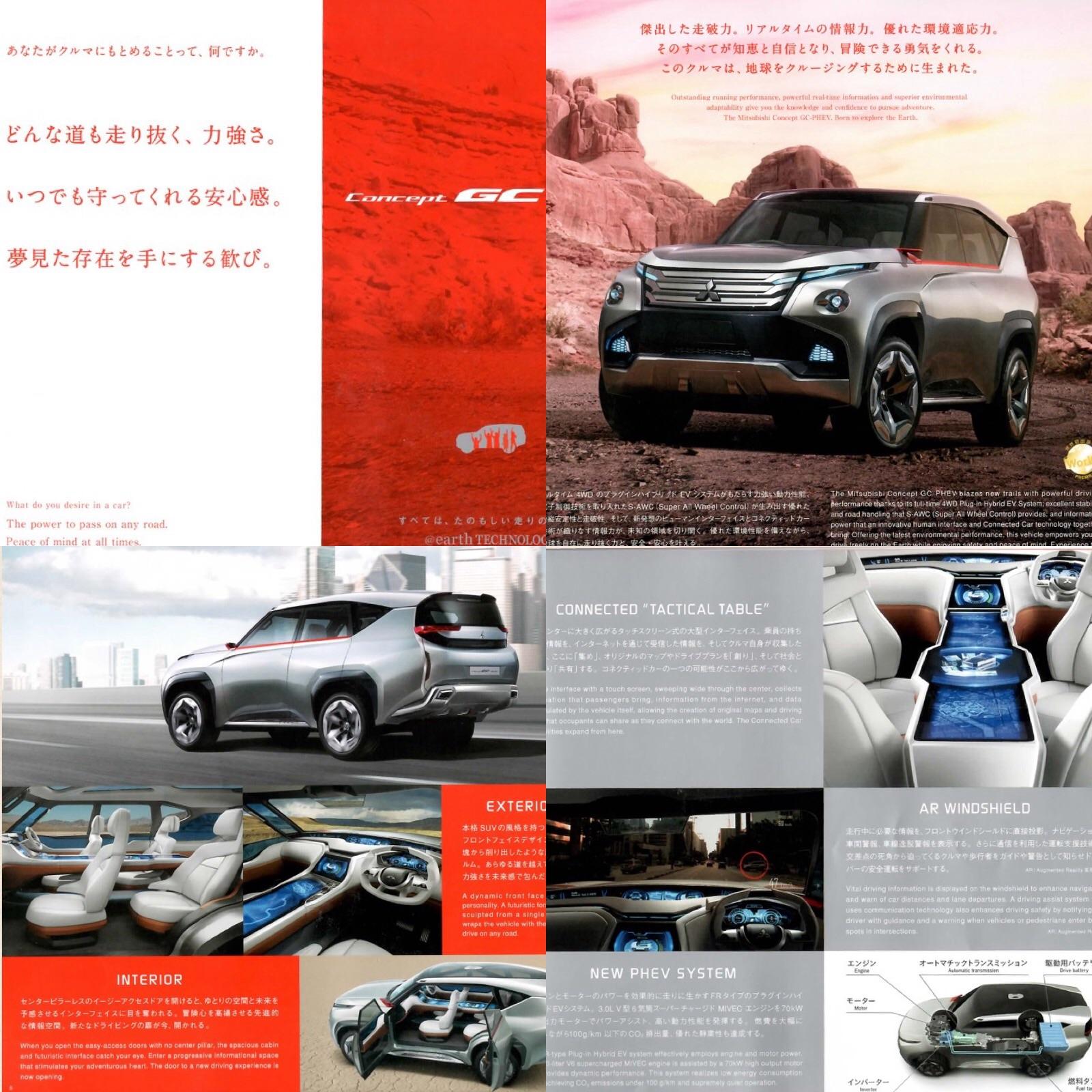 東京モーターショー2013 三菱自動車 2015は?